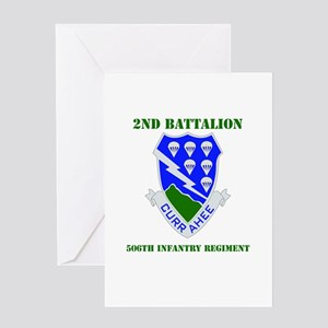DUI - 2nd Bn - 506th Infantry Regt with Text Greet