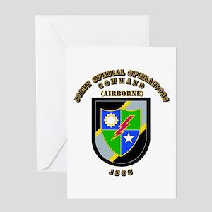 SOF - JSOC - Flash - Ranger Greeting Card