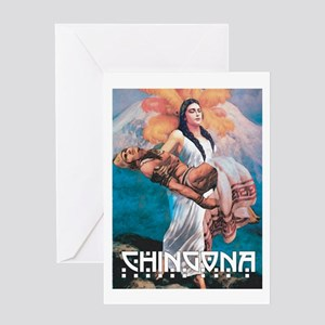 chin Greeting Cards
