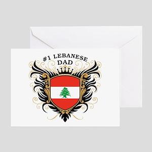 Number One Lebanese Dad Greeting Card