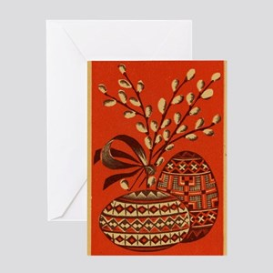 Vintage Russian Easter Card Greeting Cards