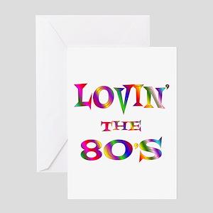 80's Greeting Card