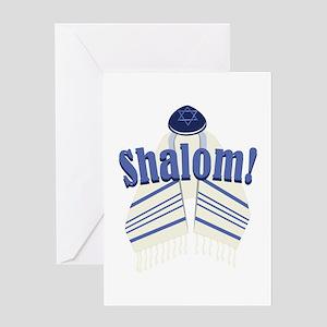 Shalom! Greeting Cards