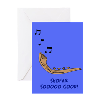 Shofar Funny Jewish New Year Card Greeting Card Shofar Funny
