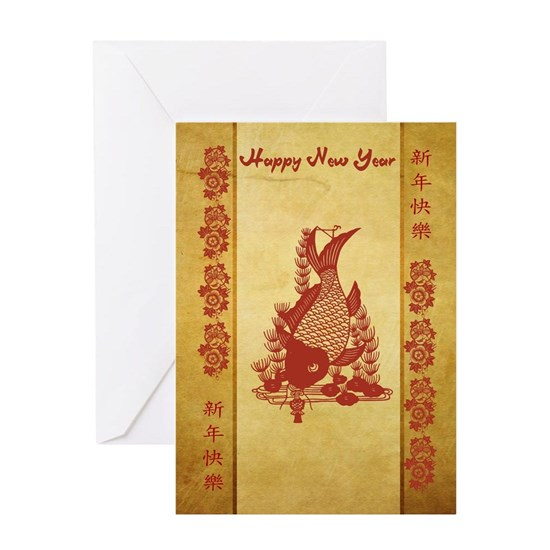 Chinese New Year, With Koi Carp Flowers And Callig