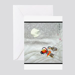 Best Seller Asian Greeting Cards (Pk of 20)