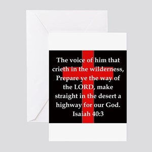 Isaiah 40:3 Greeting Cards (Pk of 20)