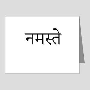 Sanskrit Greeting Cards - CafePress