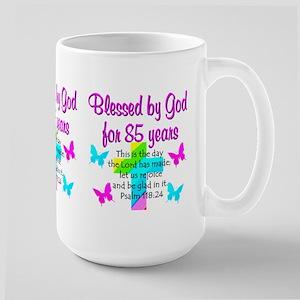 85th LOVE GOD Large Mug