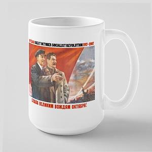 October Revolution Anniversary Mugs