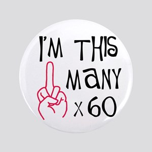 CHANGE_too_small-60_im_this_many_middle_finger_sal