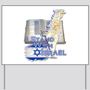 I Stand With Israel - Yard Sign