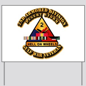 Army - DS - 2nd AR Div Yard Sign