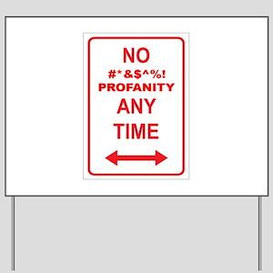 No Profanity Yard Signs - CafePress