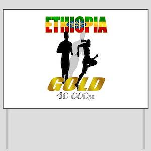 Ethiopian 10 000m Gold Athlet Yard Sign