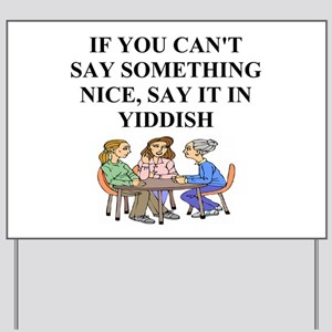 jewish yidish wisdom gifts an Yard Sign
