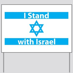 I Stand with Israel - Flag Yard Sign