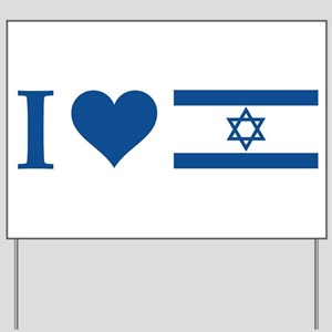 I Heart Israel Yard Sign