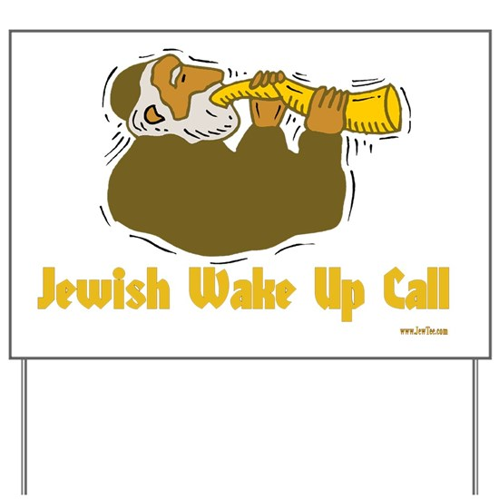 jewish wake up call 3flat