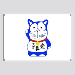 Maneki Neko - Japanese Lucky Cat Banner