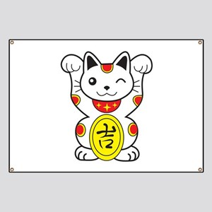 Maneki neko Lucky Cat Banner