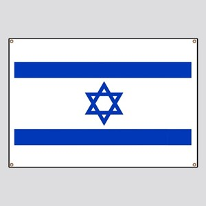 Flag of Israel, the Star of David Banner