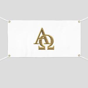 """""""3-D"""" Golden Celtic Cross Banner"""