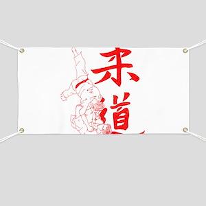 TOMOE RED SHIRT Banner