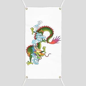 Dragon Tattoo Art Banner