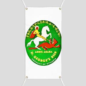 Ethiopia Beer Label 1 Banner