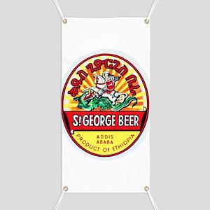 Ethiopia Beer Label 4 Banner
