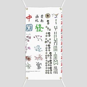 MahjongPanel Banner