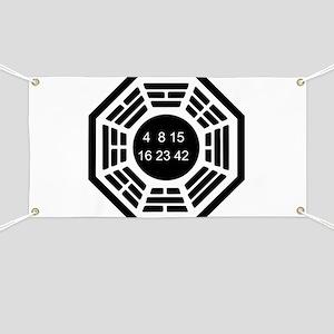 Dharma Logo Solo Banner