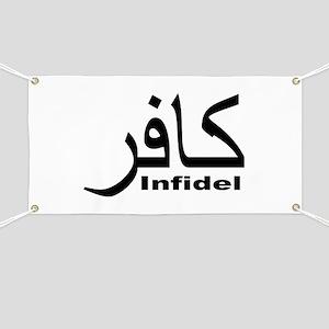 Infidel (1) Banner