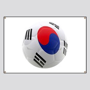South Korea world cup soccer ball Banner