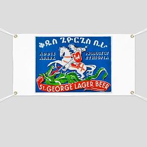 Ethiopia Beer Label 3 Banner