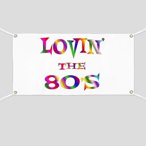 80's Banner