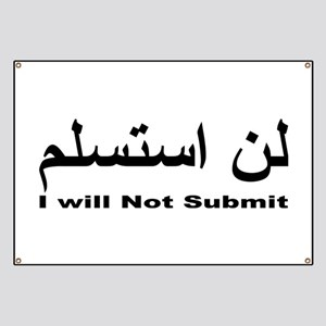I WIll Not Submit (1) Banner