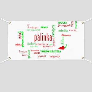 Hungary Banner