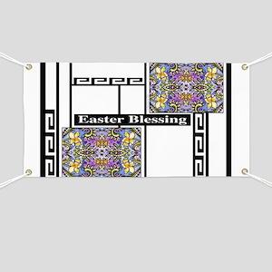Black Greek Key Daffodil 14X9 Banner