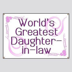 World's Greatest Daughter-in-Law Banner