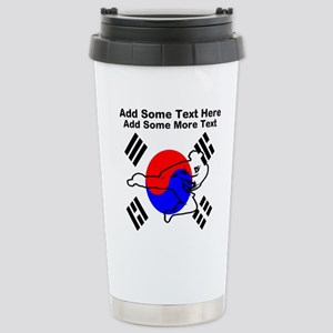 Martial Arts Stainless Steel Travel Mug