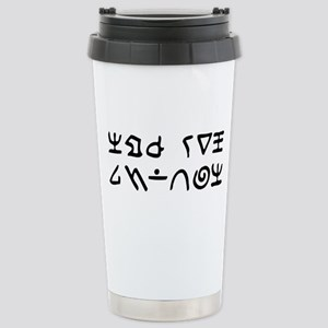 To Serve Man Stainless Steel Travel Mug