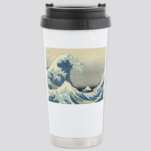 080 Stainless Steel Travel Mug