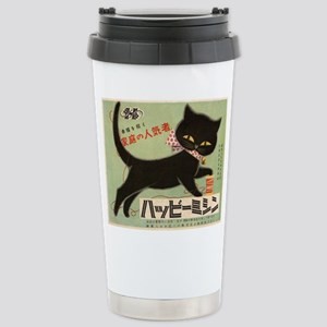 Black Cat, Japan, Vintage Poster Mugs
