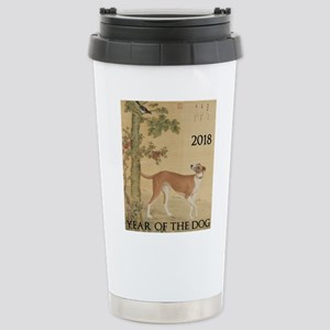 2018 Year of the Dog Tan/White Mugs