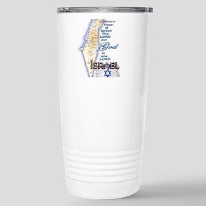 Deuteronomy 6:4 - Stainless Steel Travel Mug