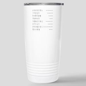 Iroha: Japanese famous poem Travel Mug