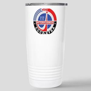 Interkosmos Stainless Steel Travel Mug