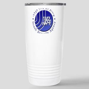 ISA: Shabak (Shin Bet) Stainless Steel Travel Mug